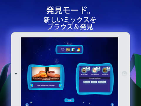 http://a5.mzstatic.com/jp/r30/Purple1/v4/44/cd/d7/44cdd762-9ec6-4434-ca49-2cfc605a17c1/screen480x480.jpeg