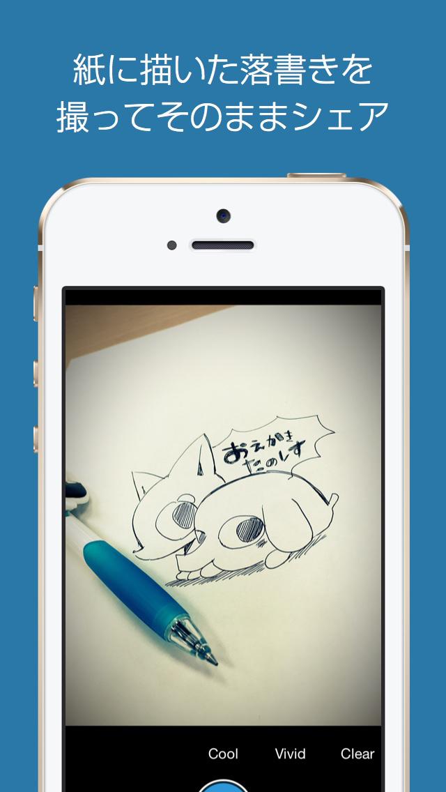 pixiv Sketch - Communication via drawing