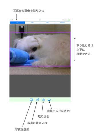 http://a5.mzstatic.com/jp/r30/Purple1/v4/48/46/56/48465629-2981-52a2-ec9d-661ecefac0fc/screen480x480.jpeg