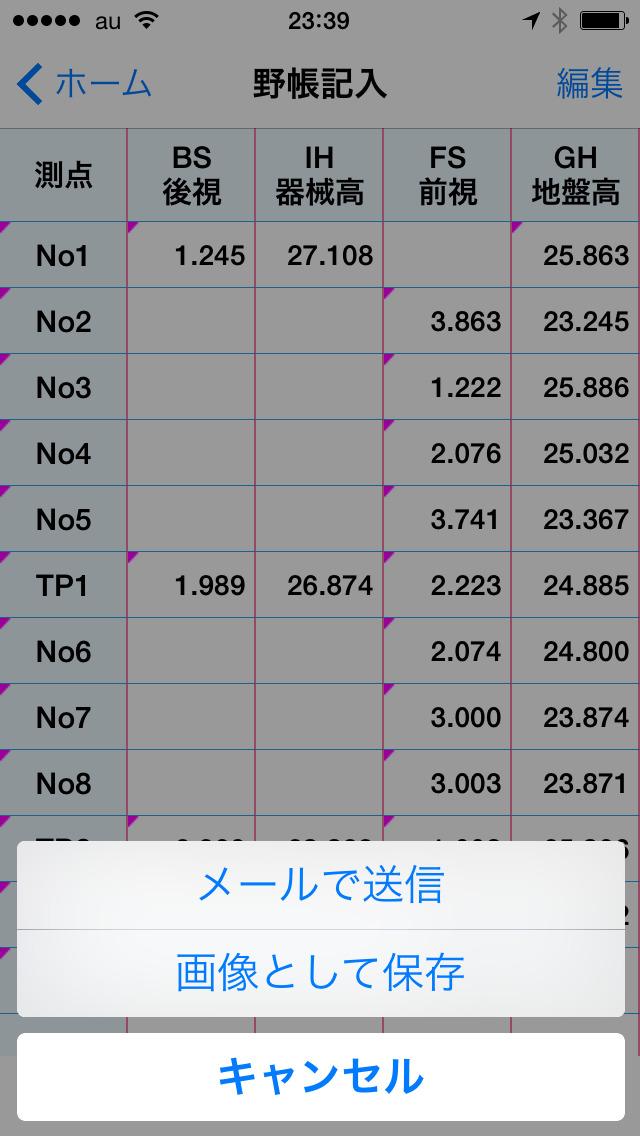 http://a5.mzstatic.com/jp/r30/Purple1/v4/49/3a/f5/493af5a8-d8bd-bd80-1bb5-f8073a4b40c4/screen1136x1136.jpeg