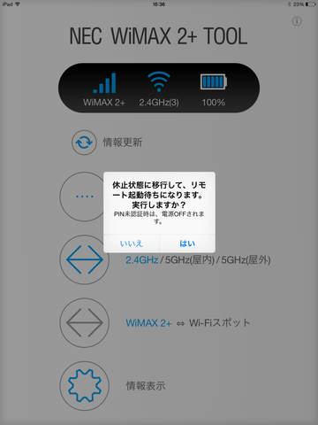 http://a5.mzstatic.com/jp/r30/Purple1/v4/49/3b/e0/493be007-fdb8-a89c-0514-4ac5841f980e/screen480x480.jpeg