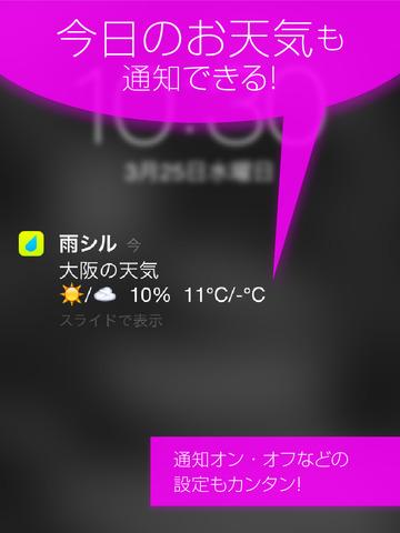 http://a5.mzstatic.com/jp/r30/Purple1/v4/4e/9e/08/4e9e08a1-2ca2-a8bf-8cf7-e43e5da9fbe2/screen480x480.jpeg