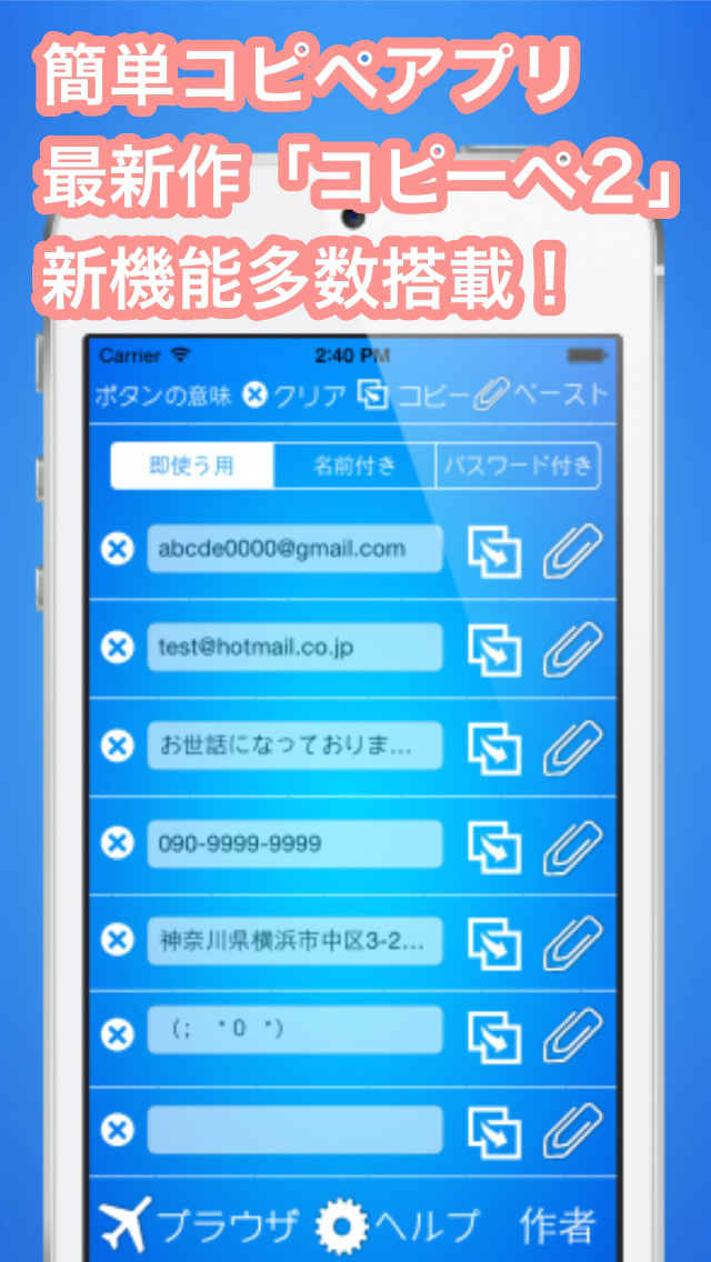 2014年12月3日iPhone/iPadアプリセール スキャナーツール「ScanBee」が無料!