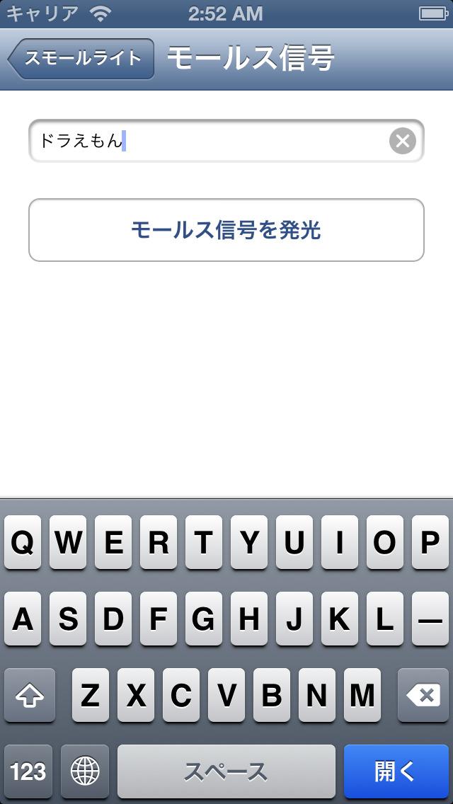 http://a5.mzstatic.com/jp/r30/Purple1/v4/4f/c5/57/4fc55753-d959-372b-56bb-462d35753089/screen1136x1136.jpeg