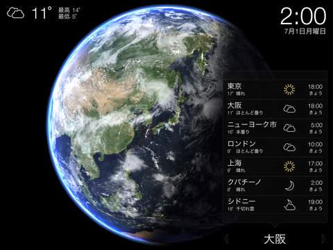 http://a5.mzstatic.com/jp/r30/Purple1/v4/50/a9/6b/50a96b6f-2b86-4283-c86d-300f3de03aa2/screen480x480.jpeg