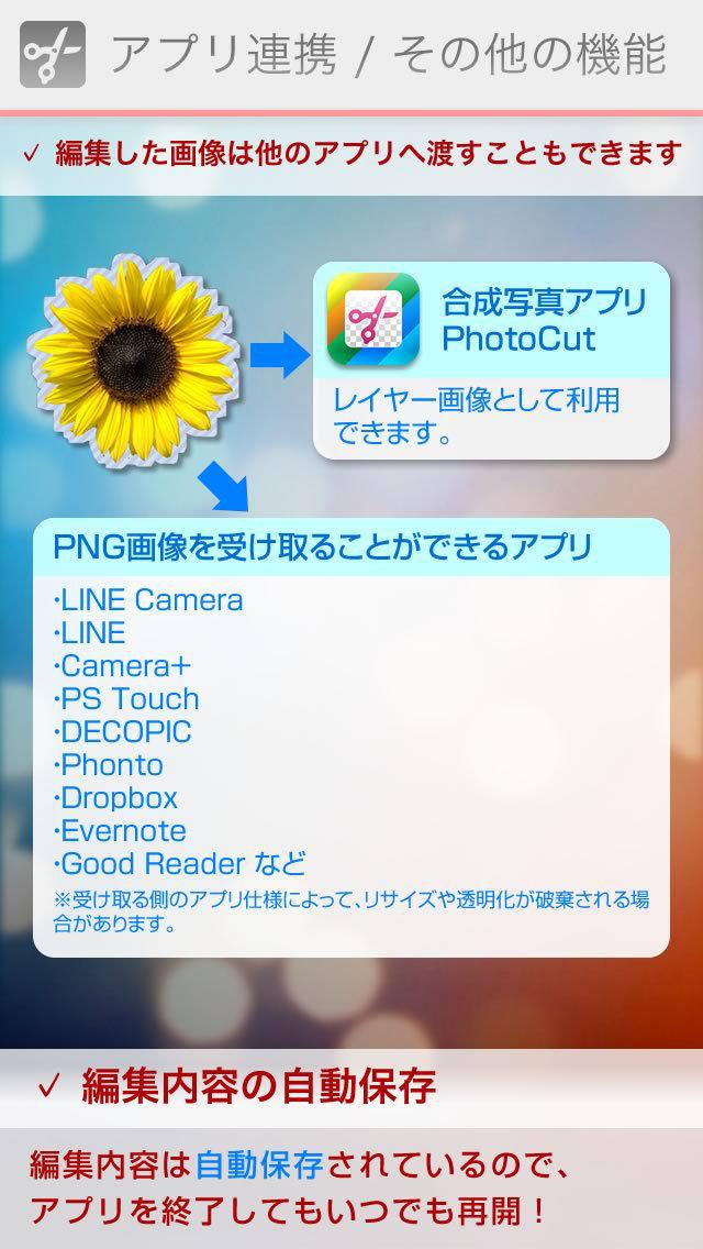 http://a5.mzstatic.com/jp/r30/Purple1/v4/52/87/63/528763cc-c12e-0c49-e56f-615394a886d4/screen1136x1136.jpeg