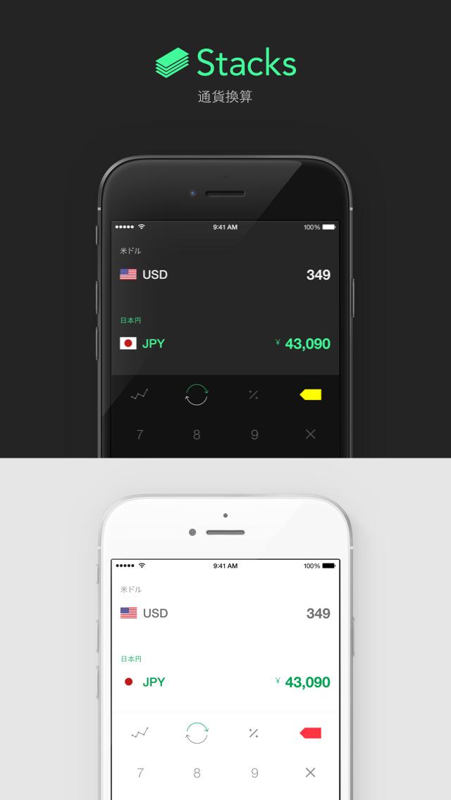 2015年9月13日iPhone/iPadアプリセール 時間管理アプリ「De Lightly」が無料!
