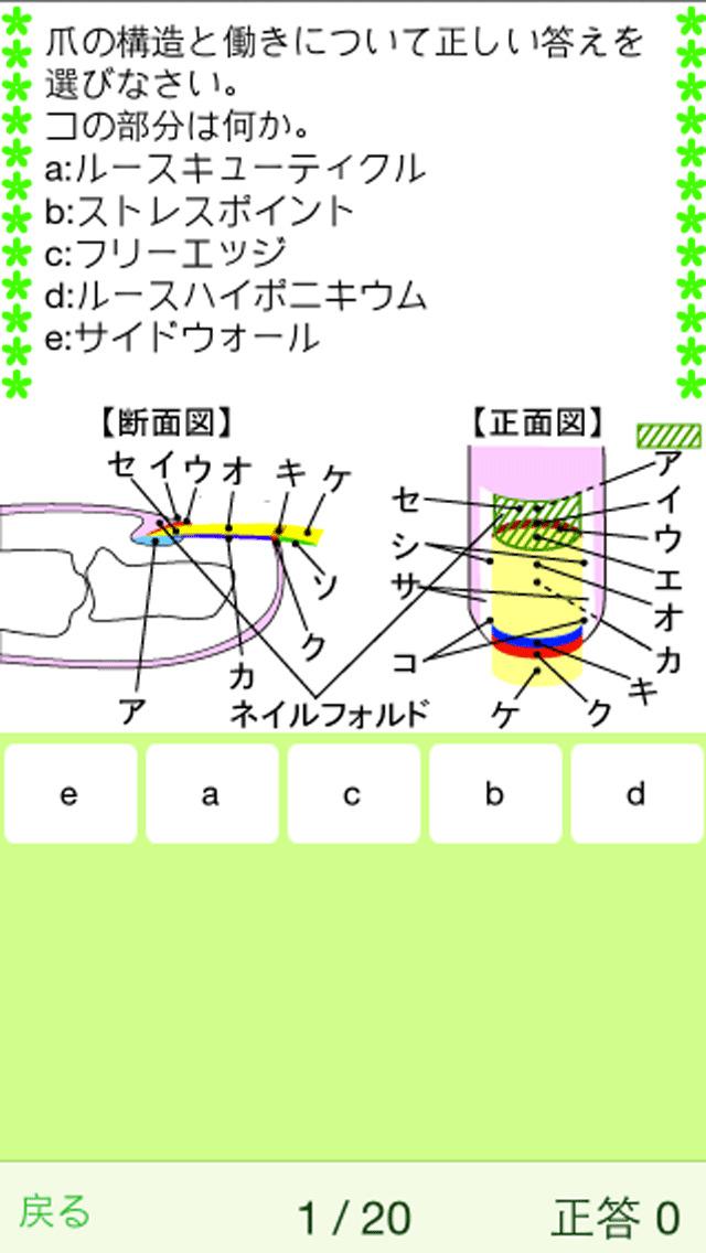 http://a5.mzstatic.com/jp/r30/Purple1/v4/5c/29/77/5c297709-8d07-edc6-fbfc-a9eb95a8e967/screen1136x1136.jpeg