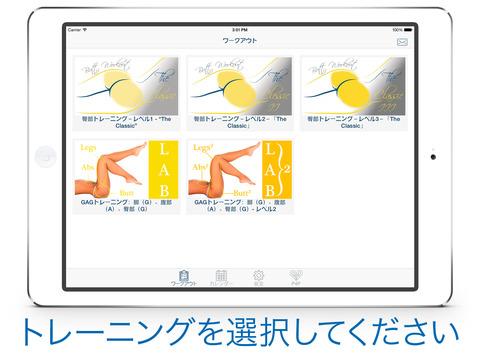 http://a5.mzstatic.com/jp/r30/Purple1/v4/5d/e5/60/5de56063-cd9f-5aee-5aee-22b459ad1d9b/screen480x480.jpeg