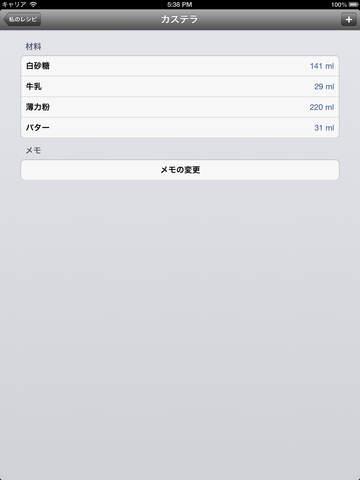 http://a5.mzstatic.com/jp/r30/Purple1/v4/63/4d/83/634d83b1-e76e-1d5c-10d0-3bc8ec7f534f/screen480x480.jpeg