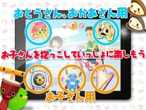 http://a5.mzstatic.com/jp/r30/Purple1/v4/65/62/ec/6562ece6-74da-6e2f-b3bc-fffc03d3bfe2/screen480x480.jpeg