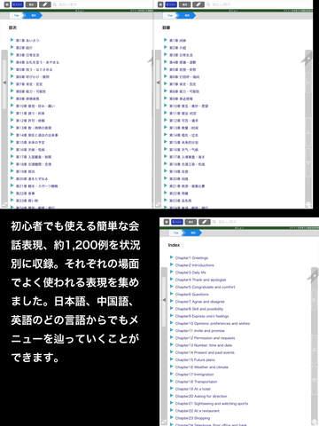 http://a5.mzstatic.com/jp/r30/Purple1/v4/69/56/4a/69564aef-78b6-5381-bfa5-10489529bab0/screen480x480.jpeg