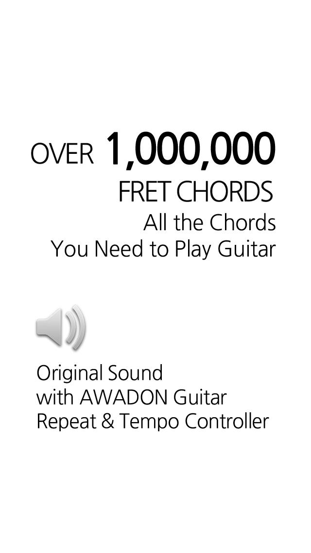 ギター和音百科事典 3Dのおすすめ画像5