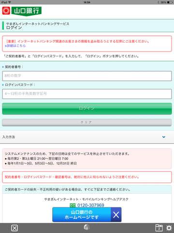 http://a5.mzstatic.com/jp/r30/Purple1/v4/6b/cf/01/6bcf01bb-049f-81cc-a690-eac98f3a16c2/screen480x480.jpeg