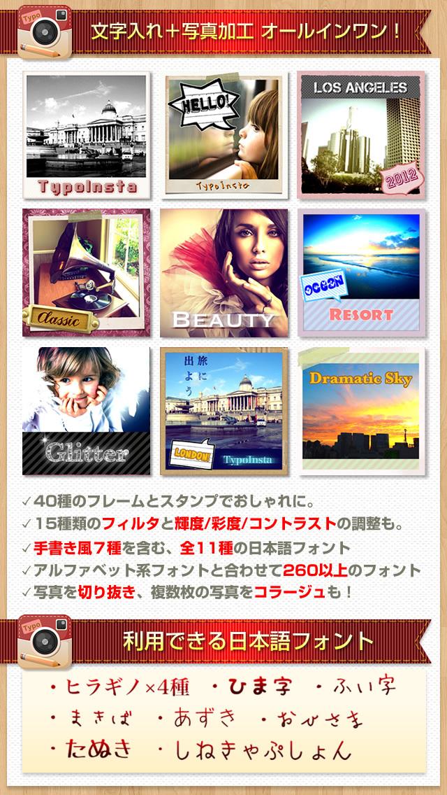 http://a5.mzstatic.com/jp/r30/Purple1/v4/73/bd/43/73bd431d-65d1-bd05-d92c-b9b2c6c9d742/screen1136x1136.jpeg