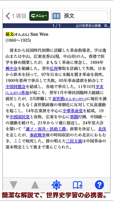 http://a5.mzstatic.com/jp/r30/Purple1/v4/75/b4/37/75b437c8-3351-d5d4-f7f7-67225163caca/screen696x696.jpeg