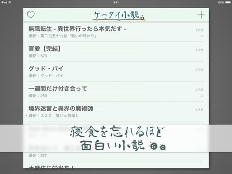 http://a5.mzstatic.com/jp/r30/Purple1/v4/80/47/e2/8047e265-8529-74d8-0a45-2b858fd19efc/screen480x480.jpeg
