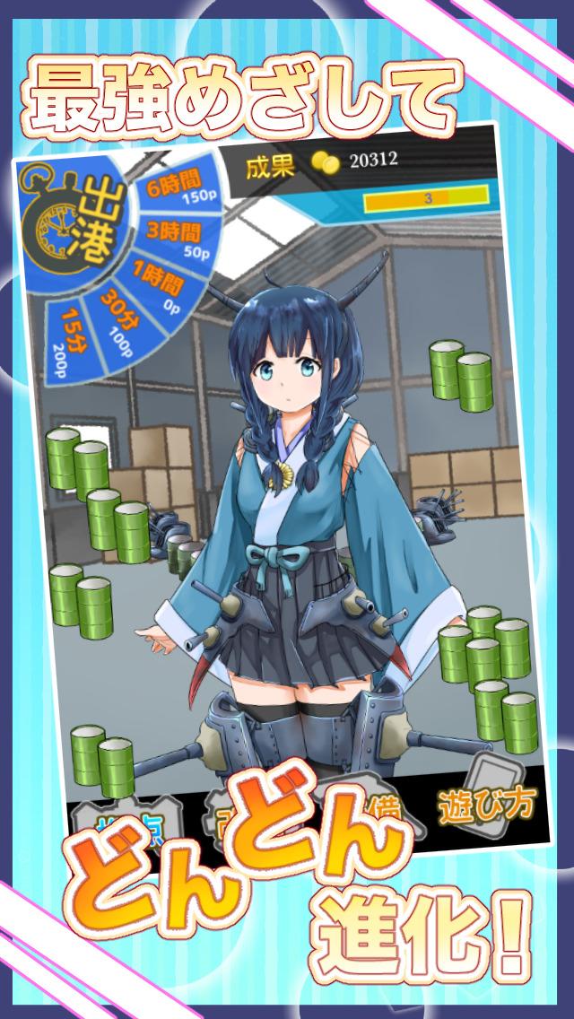 長門 (戦艦)の画像 p1_39