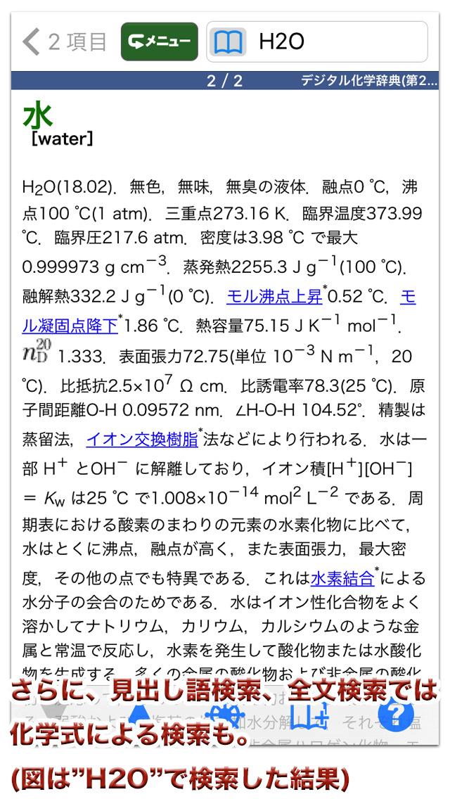 http://a5.mzstatic.com/jp/r30/Purple1/v4/82/78/32/8278328e-ad4d-32be-bc72-a465e61161b0/screen1136x1136.jpeg