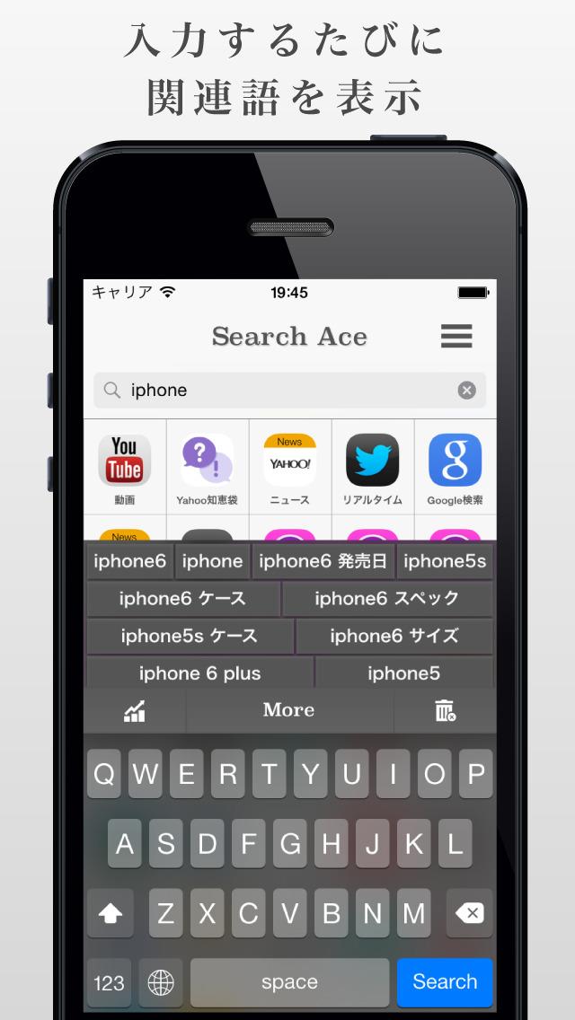 2015年4月25日iPhone/iPadアプリセール アカウント情報管理ツール「ロッカー(個人暗号化DB)クラウド保存」が無料!