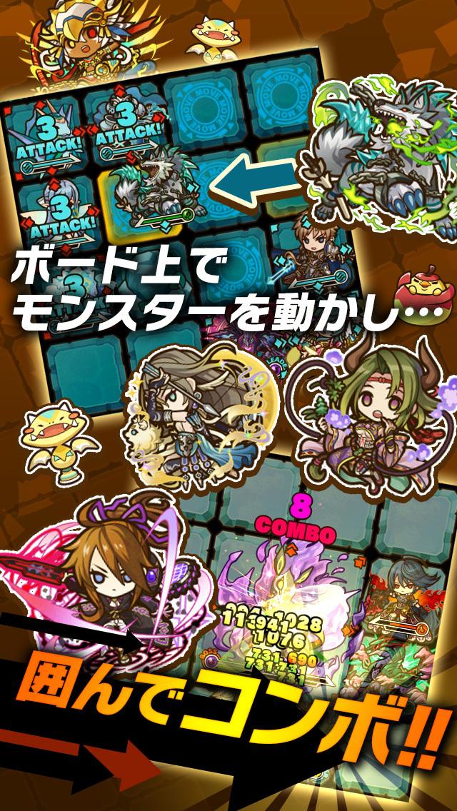 http://a5.mzstatic.com/jp/r30/Purple1/v4/84/db/e0/84dbe0be-a687-1ca9-3d17-107af41a1c88/screen1136x1136.jpeg