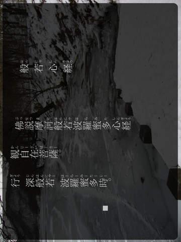 http://a5.mzstatic.com/jp/r30/Purple1/v4/86/3d/04/863d041a-1981-89cb-90e8-1600c608eaa3/screen480x480.jpeg