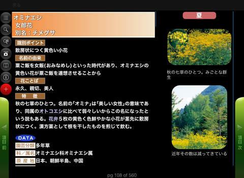 http://a5.mzstatic.com/jp/r30/Purple1/v4/86/93/1e/86931e46-25af-8a86-f9c2-c515f010ae23/screen480x480.jpeg