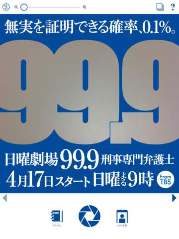 http://a5.mzstatic.com/jp/r30/Purple1/v4/87/76/cc/8776cc2d-a2bd-ec01-488d-f9a788d3ef0c/screen480x480.jpeg