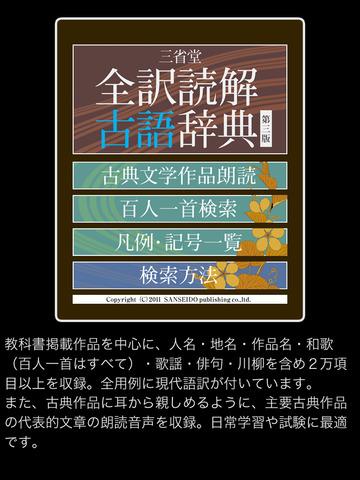 http://a5.mzstatic.com/jp/r30/Purple1/v4/88/55/08/8855088c-c8ff-d1b6-b9de-86f58dead570/screen480x480.jpeg