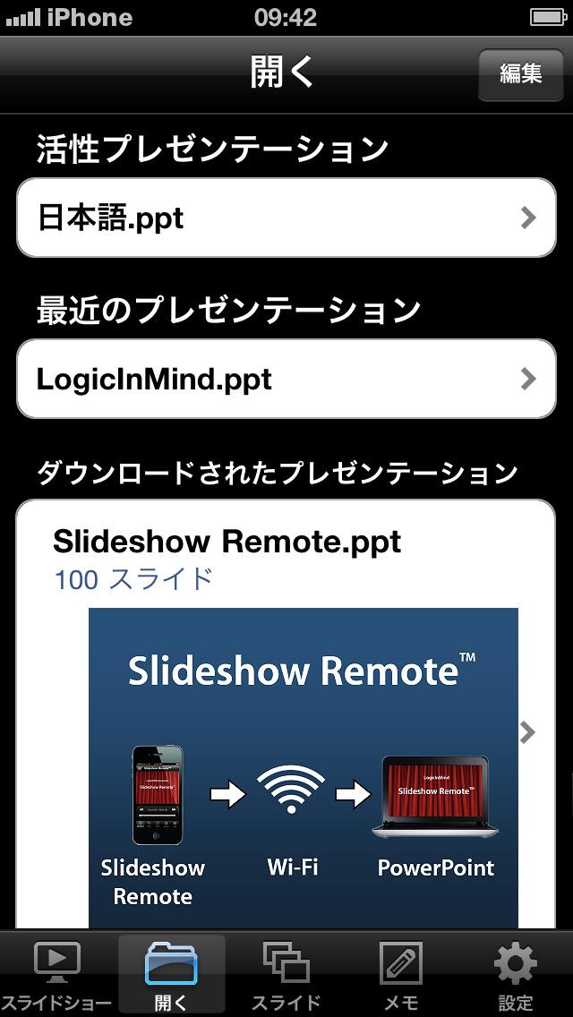 http://a5.mzstatic.com/jp/r30/Purple1/v4/8b/46/7a/8b467a48-be3a-a9ba-a281-6eb72b9ede11/screen1136x1136.jpeg