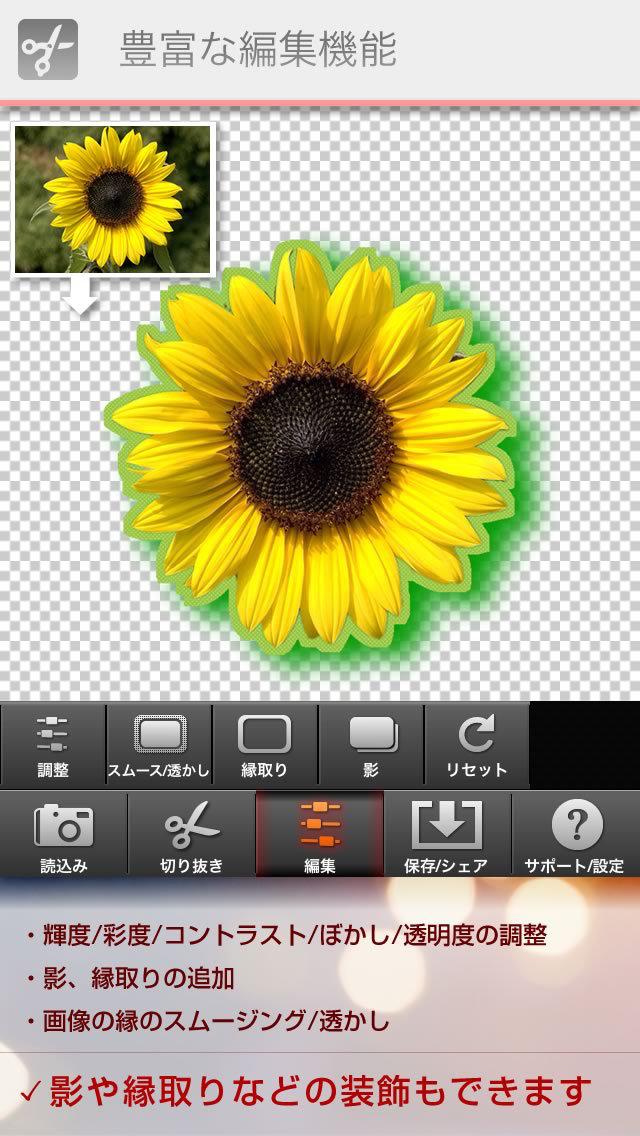 http://a5.mzstatic.com/jp/r30/Purple1/v4/8f/8d/f6/8f8df61f-fcea-8c6f-520f-9ec5fcc8c787/screen1136x1136.jpeg