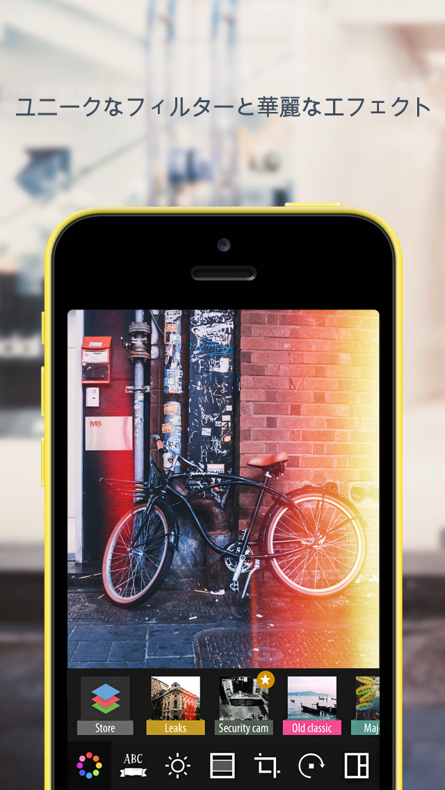 2015年4月8日iPhone/iPadアプリセール ToDoリスト管理ツール「CubicToDo」が無料!