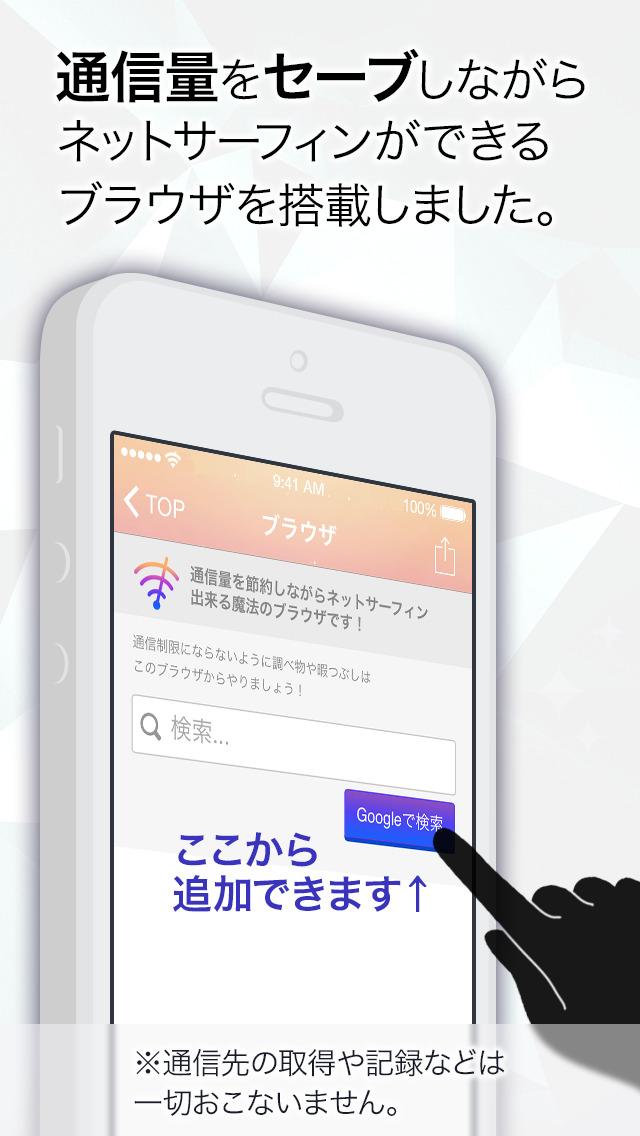 http://a5.mzstatic.com/jp/r30/Purple1/v4/96/72/8a/96728a64-b1a2-f6d1-f2c5-d38ae0978c77/screen1136x1136.jpeg