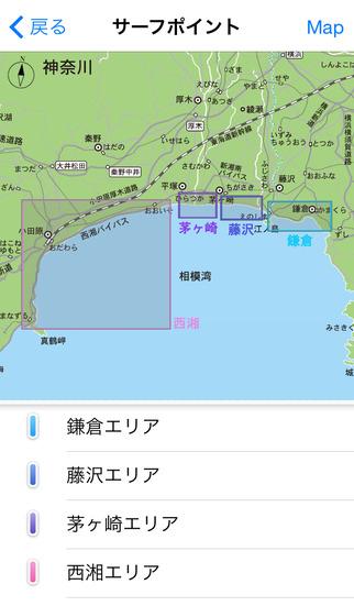 SURFIN' a GO-GO 湘南のおすすめ画像2
