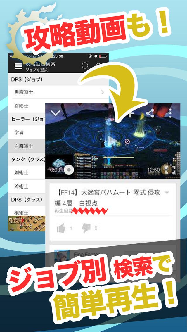 http://a5.mzstatic.com/jp/r30/Purple1/v4/9b/29/a1/9b29a1e8-18d7-e023-74a9-c93fdc2ced63/screen1136x1136.jpeg