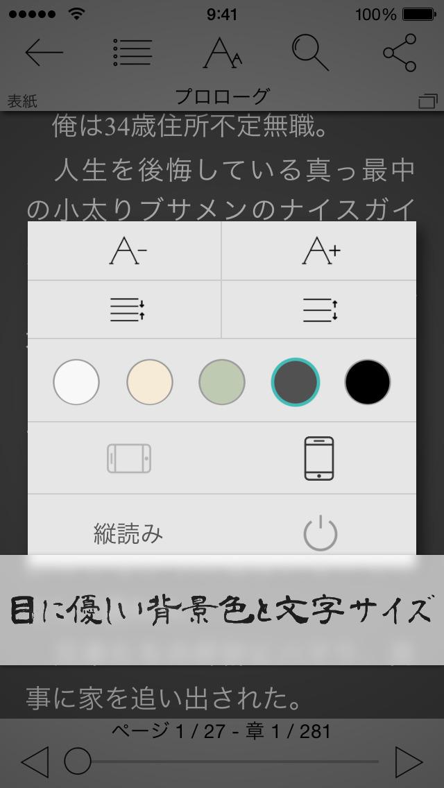 http://a5.mzstatic.com/jp/r30/Purple1/v4/9e/43/fe/9e43feb7-fef1-b455-e860-065bac0d38cc/screen1136x1136.jpeg