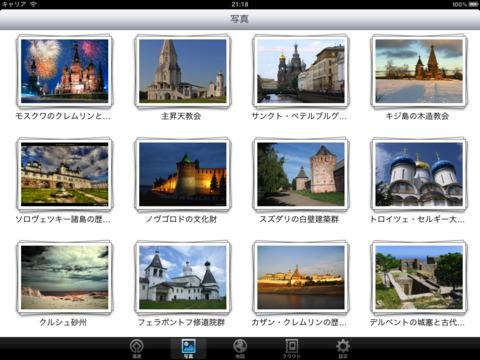 http://a5.mzstatic.com/jp/r30/Purple1/v4/a0/f0/ee/a0f0eebc-ffef-e20c-e24a-da0388d481a6/screen480x480.jpeg
