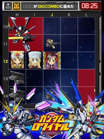 http://a5.mzstatic.com/jp/r30/Purple1/v4/a1/c8/6a/a1c86a51-cf55-2f26-2025-661fbc189c92/screen480x480.jpeg