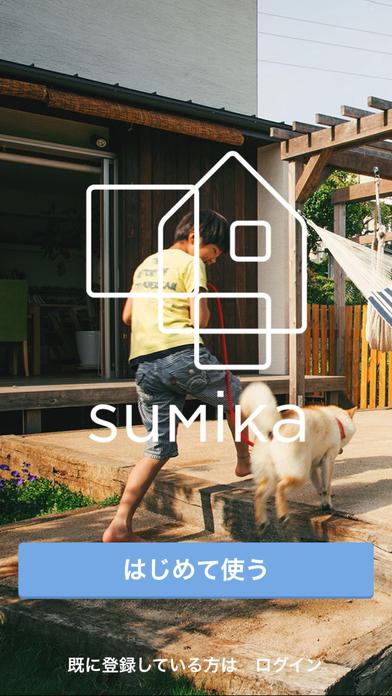 SuMiKaのおすすめ画像1