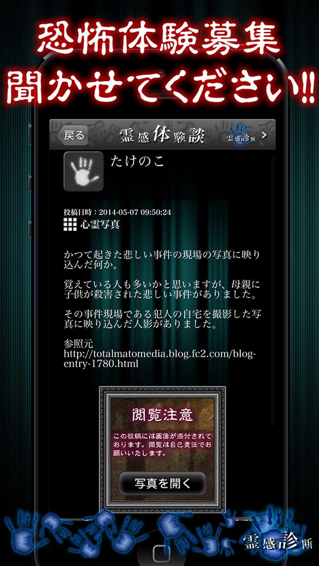 http://a5.mzstatic.com/jp/r30/Purple1/v4/aa/4e/38/aa4e3863-0b26-039a-c542-bfe042b0307f/screen1136x1136.jpeg