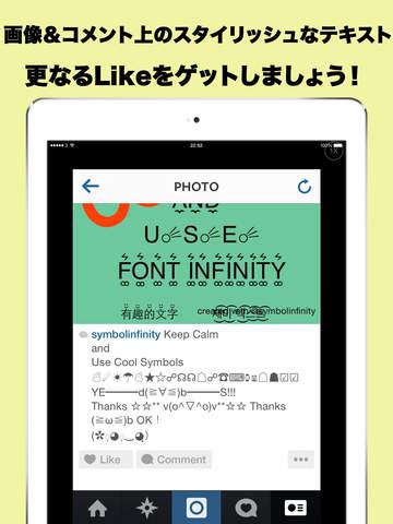http://a5.mzstatic.com/jp/r30/Purple1/v4/ac/60/2c/ac602c2a-26ae-5121-f6a3-3274ec401d9f/screen480x480.jpeg