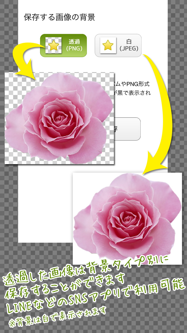 http://a5.mzstatic.com/jp/r30/Purple1/v4/ae/94/f4/ae94f4e6-6d0f-ab40-1ead-d3f845c27d2a/screen1136x1136.jpeg