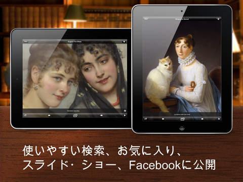 http://a5.mzstatic.com/jp/r30/Purple1/v4/b3/06/f3/b306f336-2763-b7bb-92cc-32d86b412d63/screen480x480.jpeg