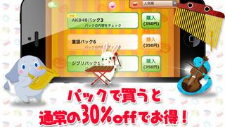 http://a5.mzstatic.com/jp/r30/Purple1/v4/bb/a5/e5/bba5e54e-e649-99dc-d1e2-39535201c10b/screen320x320.jpeg