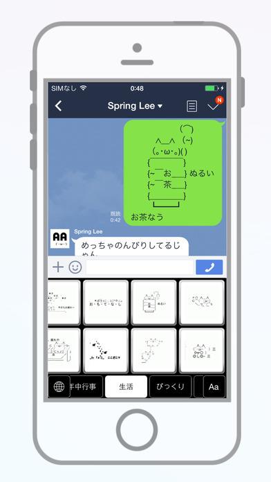 2016年9月11日iPhone/iPadアプリセール スケッチ・エディターアプリ「Sketchworthy」が無料!