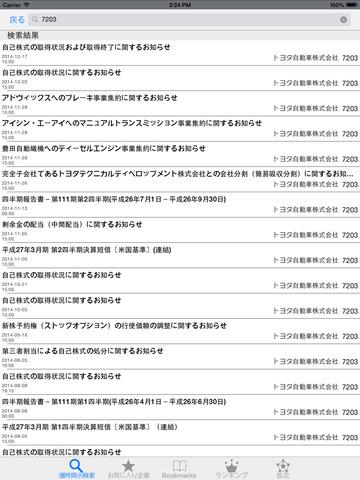 http://a5.mzstatic.com/jp/r30/Purple1/v4/c2/a4/e1/c2a4e1f1-945c-15f8-e34f-6f8b3f1cabf4/screen480x480.jpeg