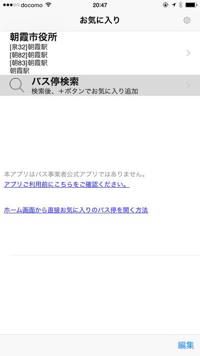http://a5.mzstatic.com/jp/r30/Purple1/v4/c3/1b/e7/c31be70a-25a4-4956-5dba-3a2f23d18cda/screen696x696.jpeg