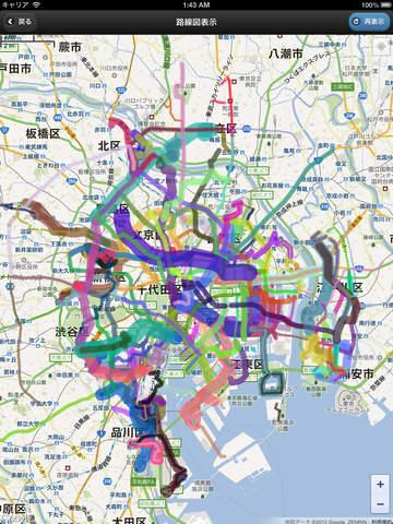 http://a5.mzstatic.com/jp/r30/Purple1/v4/ca/09/87/ca098763-7a0e-a5e2-52ca-b490a571d2b3/screen480x480.jpeg