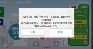 http://a5.mzstatic.com/jp/r30/Purple1/v4/d0/f6/77/d0f6775f-8605-c2d8-e020-cb016c24c324/screen320x320.jpeg