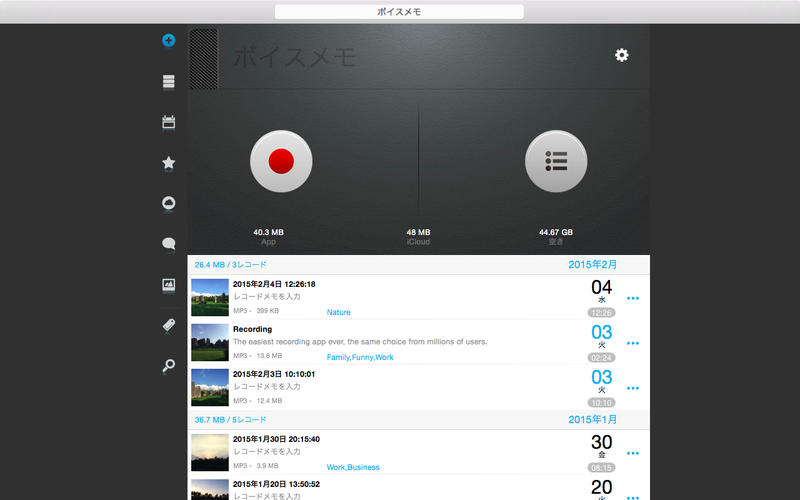2015年7月17日Macアプリセール ライティングツール「NoteEditor」が値下げ!